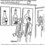 But I'm Not a Wine Connoisseur